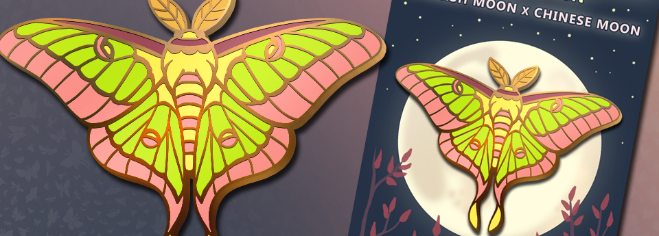 Hybrid Moon Moth Enamel Pin Kickstarter! Help create this beautiful pin!